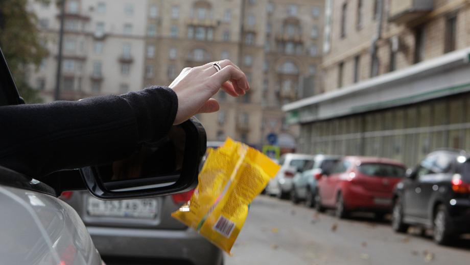 12.9 Ч.2 нарушение 500 рублей